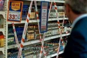 До скольки продают алкоголь в России.