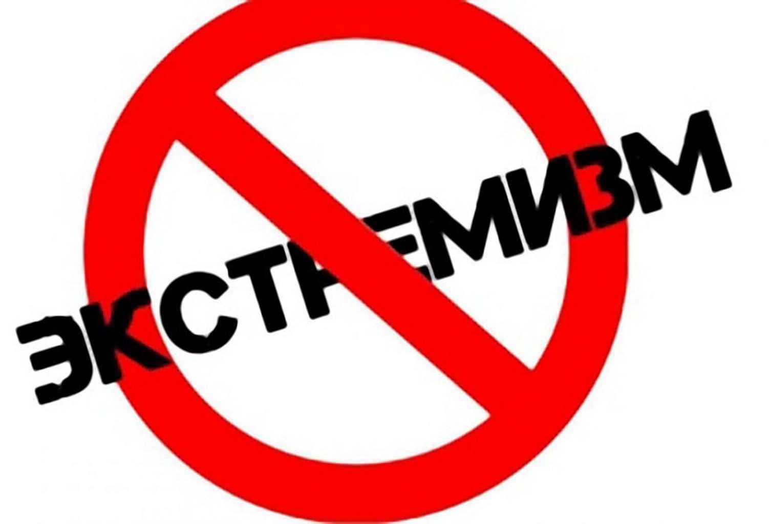СБУ засудила керівників екстремістської організації