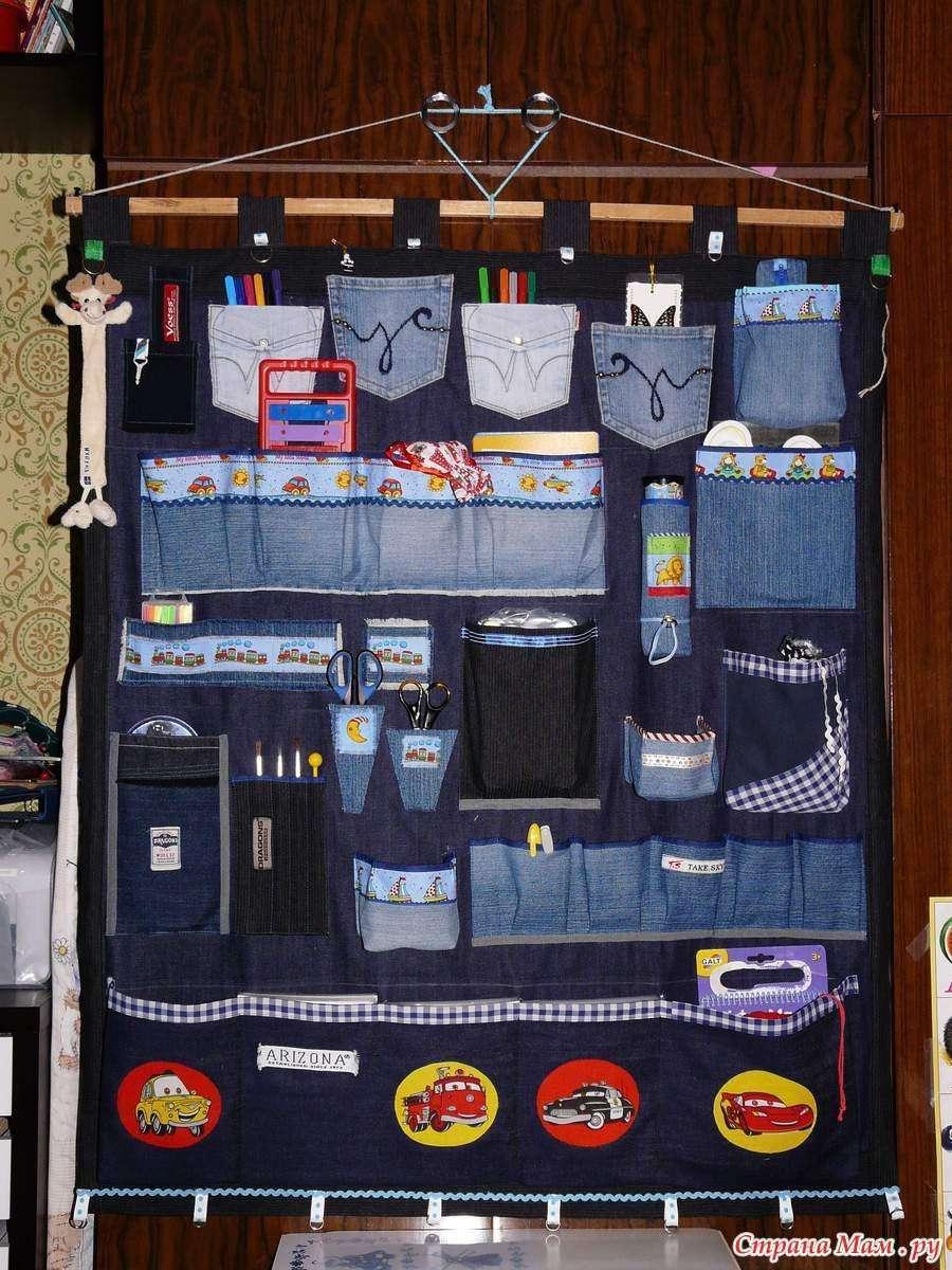 Органайзер на стену из джинсов