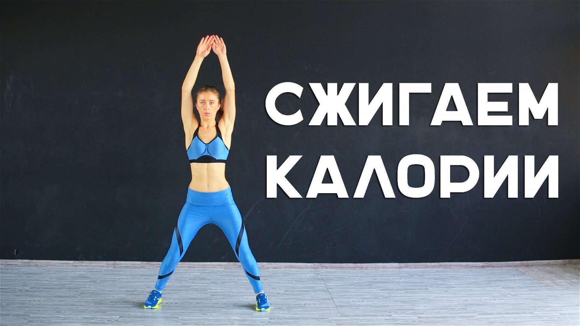 упражнение сжигания жира в области живота