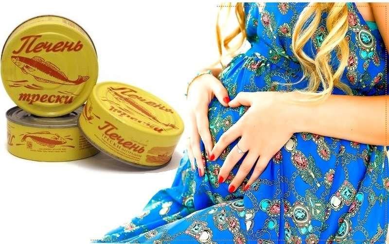 печень трески во время беременности