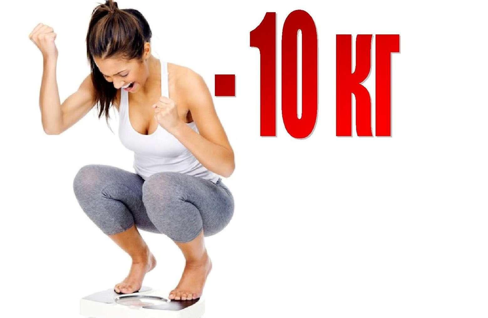 похудение за месяц без диет