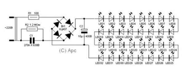 Светодиоды 220 вольт своими руками фото 686