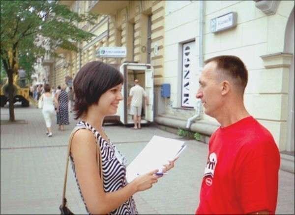 Как отмечают день кинолога в россии