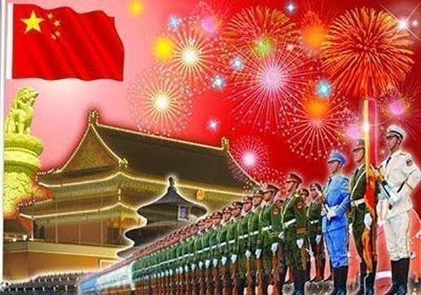 вершине поздравления с национальным праздником в китае на английском азимов