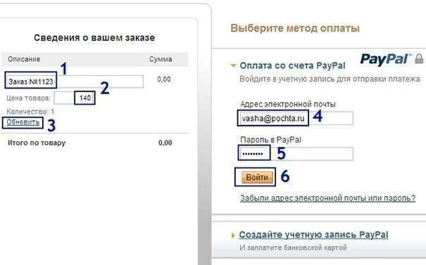 покер paypal онлайн