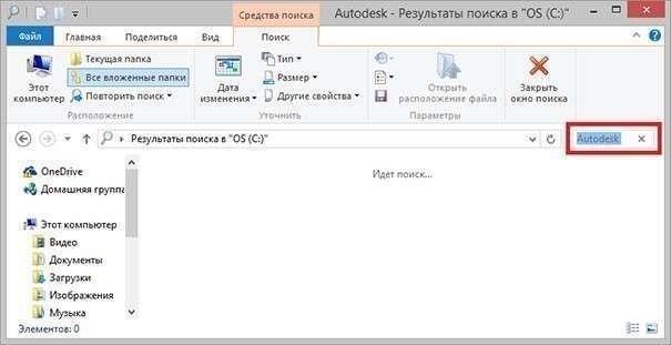 AutoCAD 2015 скачать бесплатно русская версия  ключ