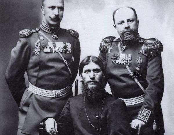 Григорий Распутин фото