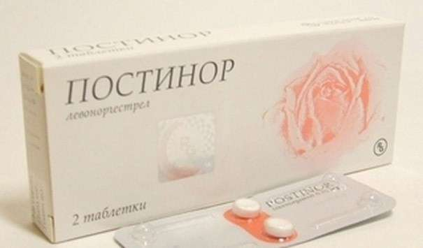 Экстренная контрацепция таблетки назва 33
