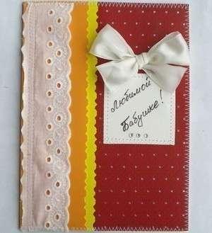 Открытка своими руками для бабушки — от всей души!Фото с сайта http://do-crafts.ru/