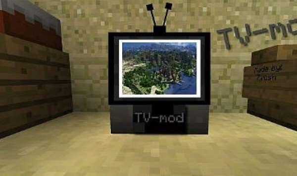 Как сделать чтобы телевизор показывал хорошо фото 936