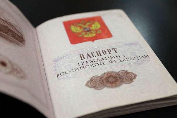 Вписать ребенка в паспорт РФ через МФЦ — способы вписывания ребенка в паспорт, необходимые документы и процесс