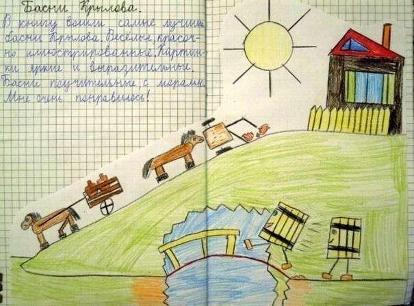 Как сделать читательский дневник 2 класс образец фото