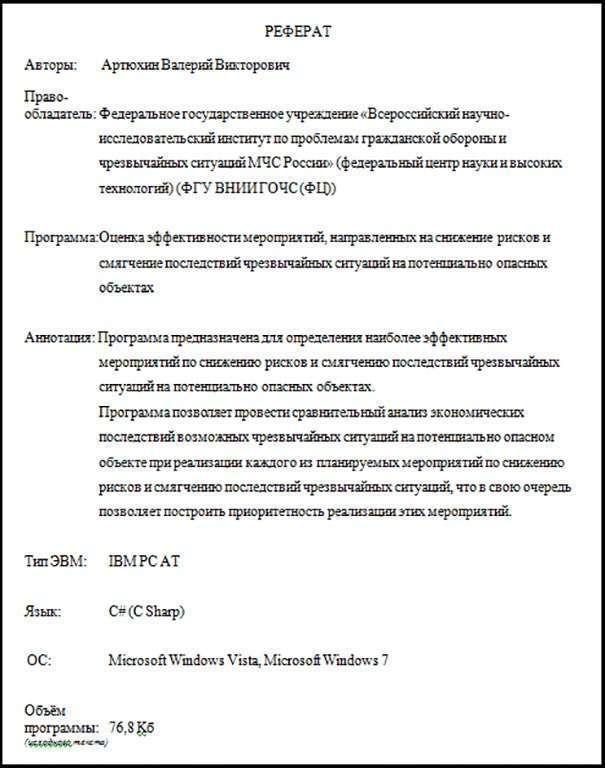 Как написать аннотацию к курсовой реферату диплому научной  Как написать аннотацию к научной статье и исследовательской работе