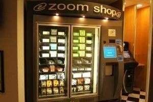 Какие бывают торговые автоматы?
