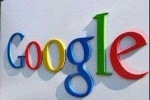 Сколько лет Google?