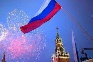 День рождения России – этого вы точно не знали!