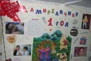 Как оформить плакат на день рождения, чтобы порадовать близкого человека?