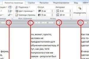 Как в «Ворде» сделать текст в два столбца и избавиться от ненужных пустых страниц