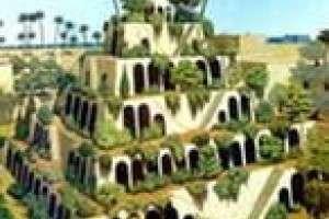 Что такое висячие сады семирамиды?