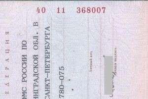 Как узнать серию и номер паспорта: инструкция, полезная для каждого