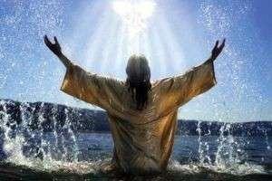История праздника Крещение Господне: возвращаясь к началу