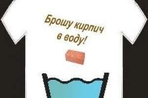 Почему, если бросить квадратный кирпич в воду, волны от него круглые?