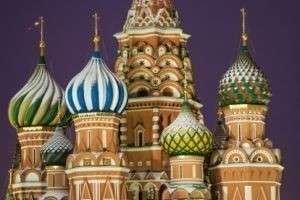 Столичные каникулы или Московские тайны