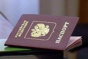Как поменять фамилию в паспорте: какие необходимы документы и в каких случаях могут отказать в смене данных?