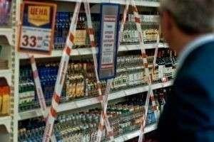 До скольки продают алкоголь в России?