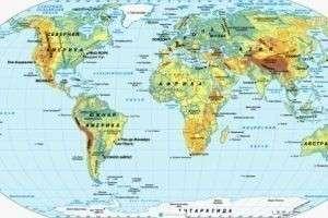 Чем отличается материк от части света: небольшая экскурсия в школьный курс географии