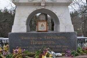 Где похоронен Пушкин Александр Сергеевич?
