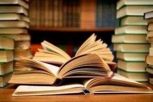 Бич современной литературы