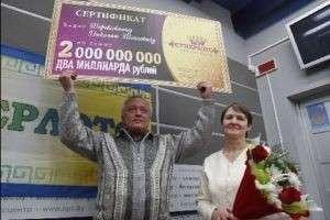 Самые большие выигрыши в лотерею: кому удалось стать счастливчиком?