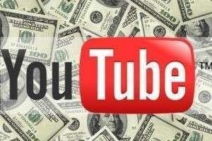 Можно ли заработать на YouTube?