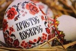 Какого числа Пасха в России: когда начинать праздновать