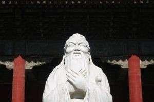 Принципы и суть конфуцианства, основные положения этой религии