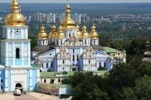 День крещения Киевской Руси: причины, значение, последствия этого события