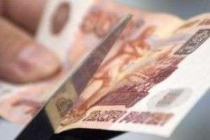 Последствия роста валюты: к чему нужно готовиться