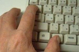 Как сделать окно игры на весь экран: с помощью клавиатуры и настроек экрана