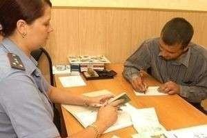 Что такое временная регистрация граждан?