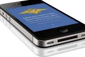 Как вызвать полицию через интернет: современные способы подать сигнал SOS