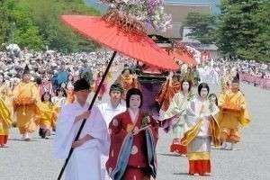 Национальные праздники стран Азии (Казахстана, Китая, Японии, Индии, Азербайджана)
