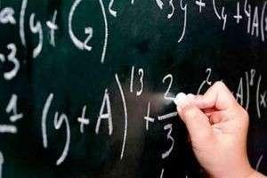 Нобелевская премия по математике – почему её не существует?