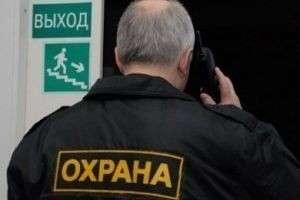 Правила охраны объектов ЧОП