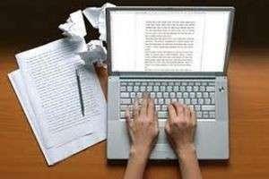 Как писать реферат?