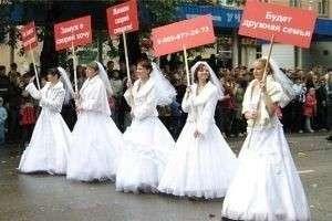 Дорога до ЗАГСа, или Как выйти замуж