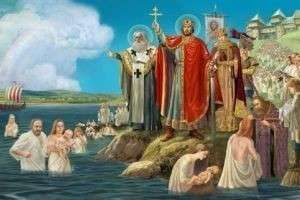 Князь Владимир Красное Солнышко, креститель Руси: его биография, годы правления