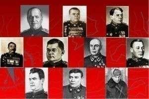 Великие советские и немецкие полководцы Великой Отечественной войны