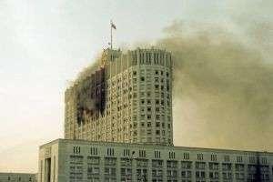 Расстрел Белого дома в 1993 году